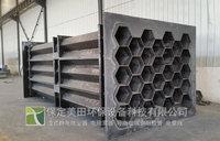 4.湿式电除尘.电除雾器.管束